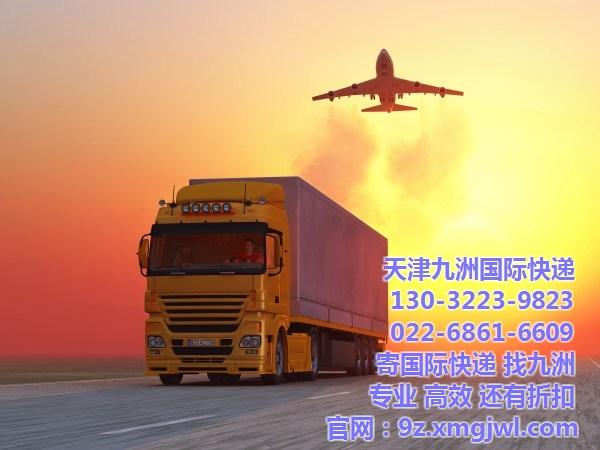 天津国际万博max3.0